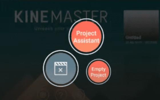 Cara Menghilangkan Background Video Buka Kinemaster Lalu Empty Project D5d31