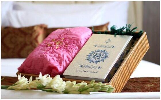 Persiapan Menyambut Ramadhan Perlengkapan Ibadah E0b39