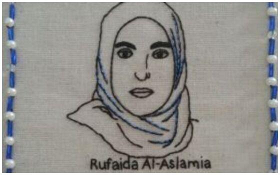 Ilmuwan Perempuan Muslim Yang Mengubah Dunia Rufaida Al Aslamia Cad24