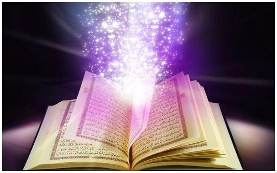 Peristiwa Besar Yang Terjadi Di Bulan Ramadhan Turunnya Alquran 30440