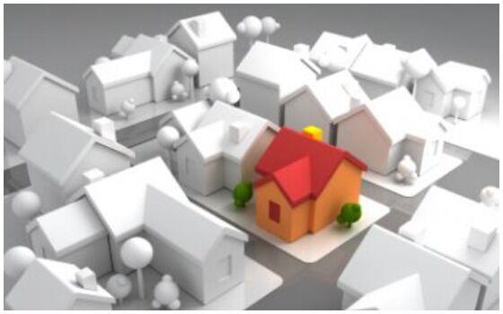 Hal Yang Harus Diperhatikan Saat Beli Rumah Lokasi Rumah Ae39c