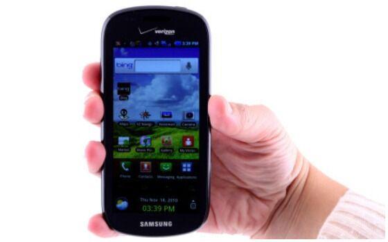 HP Teraneh Sepanjang Masa Samsung Continuum 6e0d8