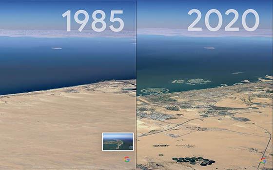 Cara Melihat Google Maps Tahun 2010 Af170
