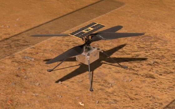 Helikopter Ingenuity Nasa C5c88