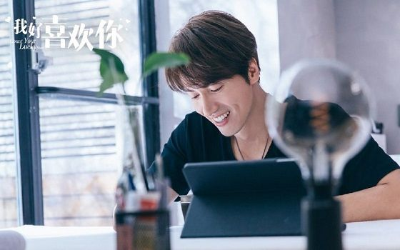 8 Jerry Yan Count Your Lucky Stars 22ef6