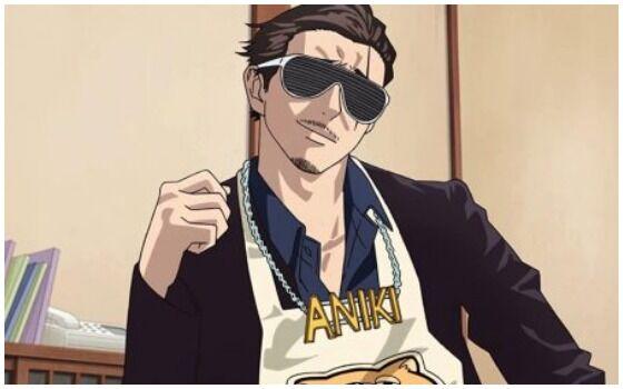 Nama FF Anime Keren U Z E4aec