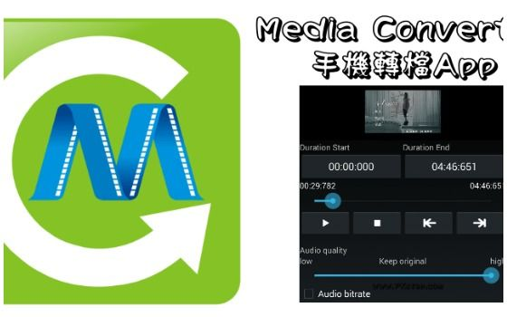 Aplikasi Edit Suara Media Converter 8bbb3