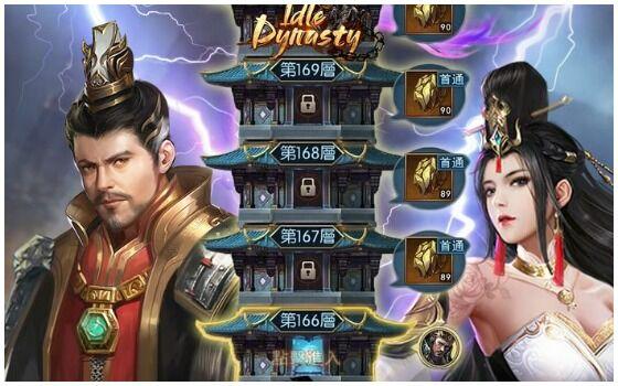 Idle Dynasty Jenderal 8bb4b