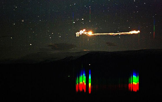 Cahaya Malam Di Lembah Hessdalen Norwegia Tak Ada Satupun Para Ahli Yang Mampu Menjelaskan Fenomena Ini