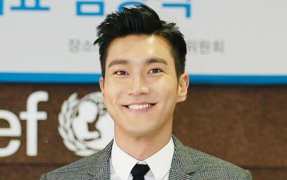 Choi Siwon E9ef1