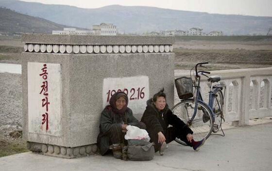 Foto Terlarang Korea Utara 11