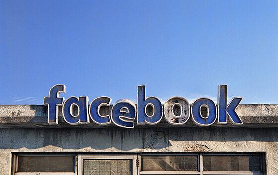 Facebook Ilustrasi Kehancuran Sosial Media 1