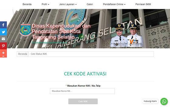 Cek Ktp Online Via Situs Pemerintah Da0bd