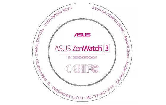 Asus Zenwatch 3 Segera Dirilis