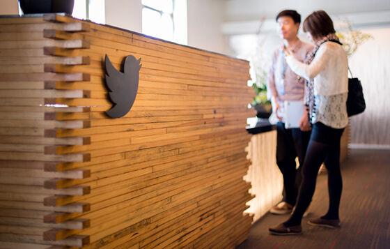 Twitter Pecat 300 Karyawan