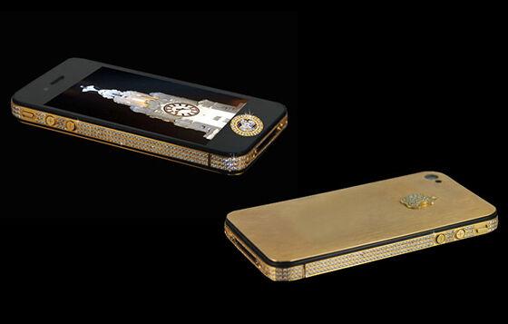 Hp Termahal Di Dunia Iphone 4s Elite Gold B66ed