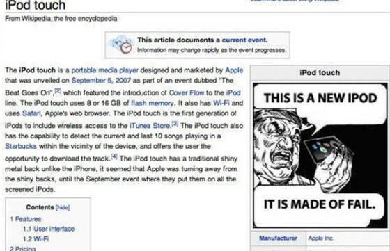 Halaman Wikipedia Yang Pernah Dihack 1 2c307