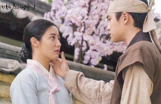 Drama Sageuk Terbaru 100 Days My Prince 3cdf4