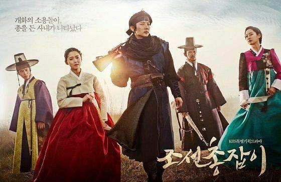 Drakor Balas Dendam Gunman In Joseon 951f9 33c1f