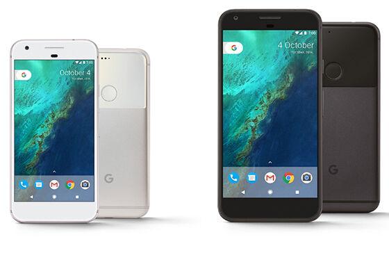 Google Pixel Smartphone Flagship Yang Sesungguhnya