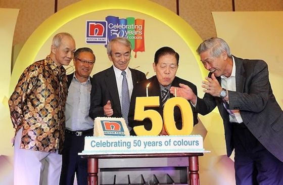 S16 7 Billion Deal Between Nippon Paint And Goh Cheng Liang Wuthelam Holdings Is Biggest For Asia 2020 3 C63a0