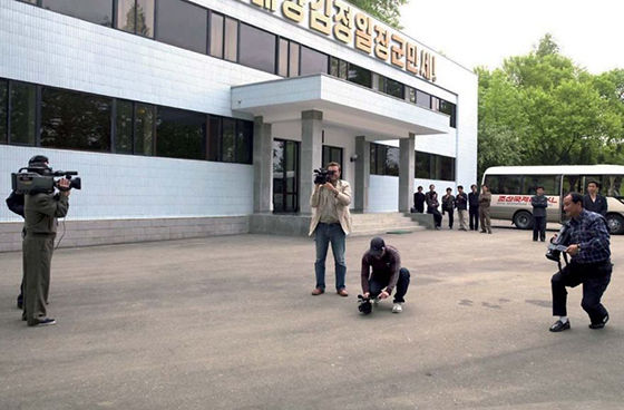 Foto Terlarang Korea Utara 7