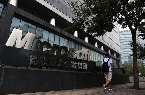 Microsoft China 17135