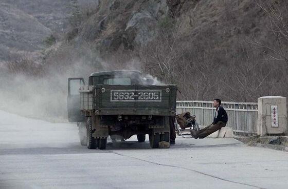 Foto Terlarang Korea Utara 15