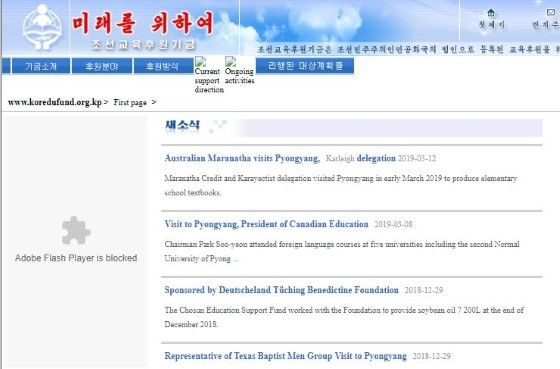 28 Situs Yang Bisa Diakses Oleh Warga Korea Utara 8 Be094