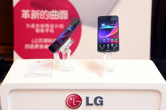 LG China 62438