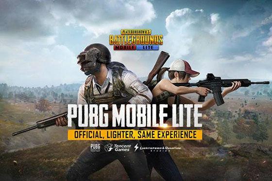 PUBG Mobile Lite 02284