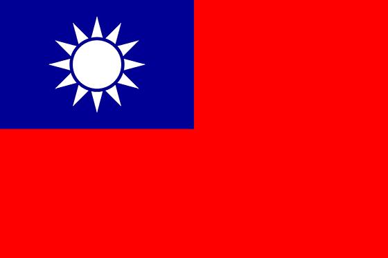 4 Republik Tiongkok