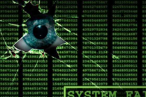 Hacker Spyware