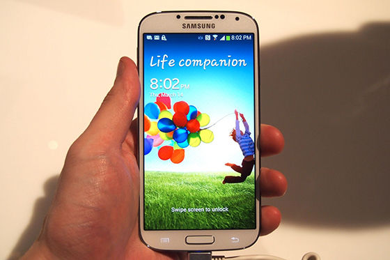 Jangan Menjual Samsung Galaxy S4 1