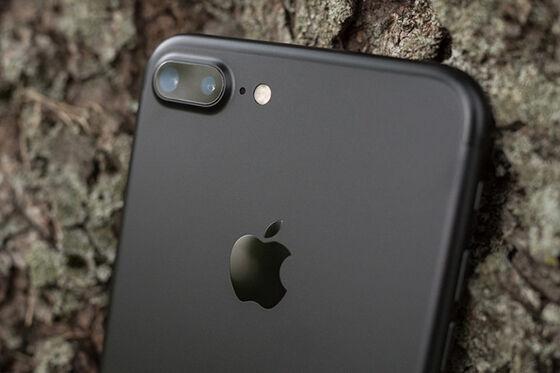 Apple Iphone Chip Grafis