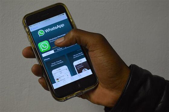 Jenis Penipuan Whatsapp 3