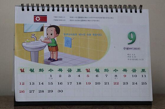 Kalender Fakta Kehidupan Korea Utara