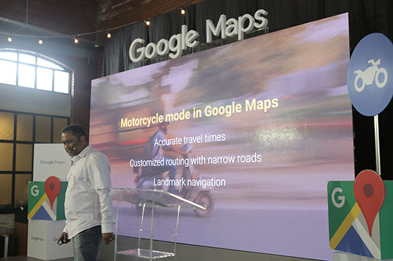 Cara Pakai Rute Motor Di Google Maps 1 63e95