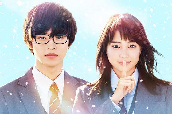Film Jepang Romantis 7b835