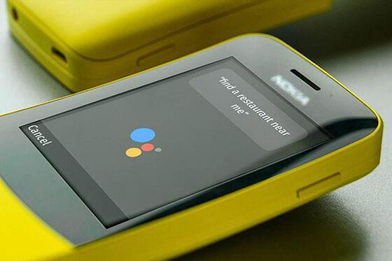 Maksimalkan Google Asisten Di Ponsel 02 5740c