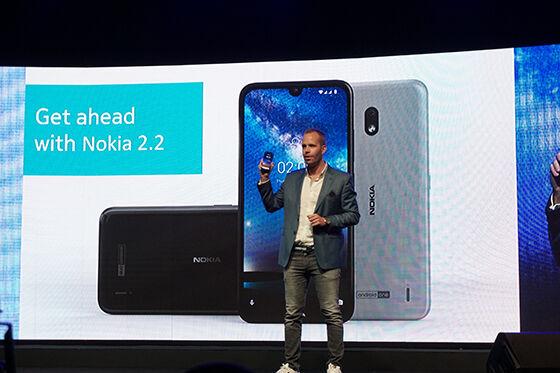 Nokia 2 2 Rilis 3c813