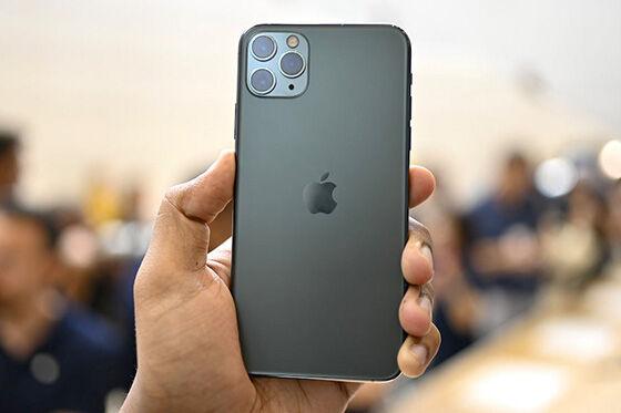 Hp Terbaik 2019 Iphone 11 Pro Max E00cc