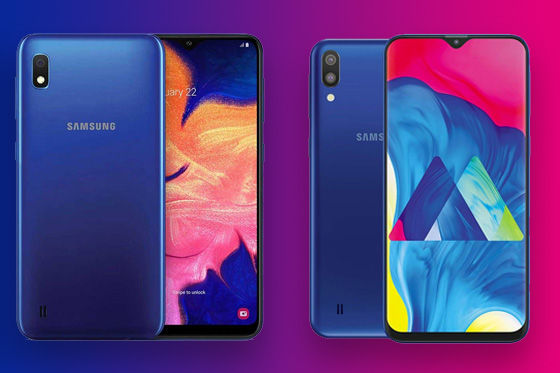 Perbedaan Samsung Galaxy A10 M10 31cc2