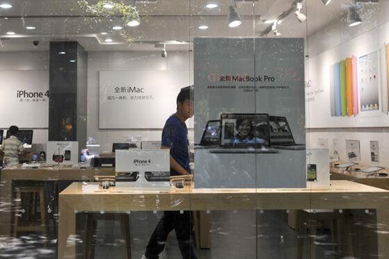 Apple China 67a98
