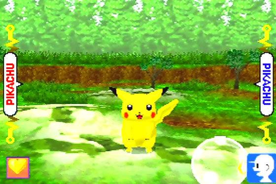 Hey You Pikachu Fe5f8