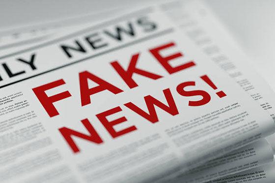 Fake News 21268