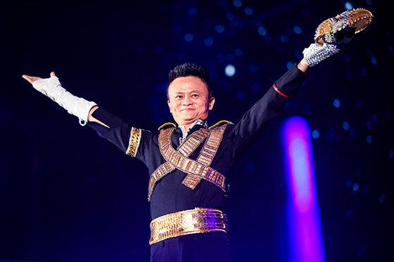 Jack Ma C1bc8