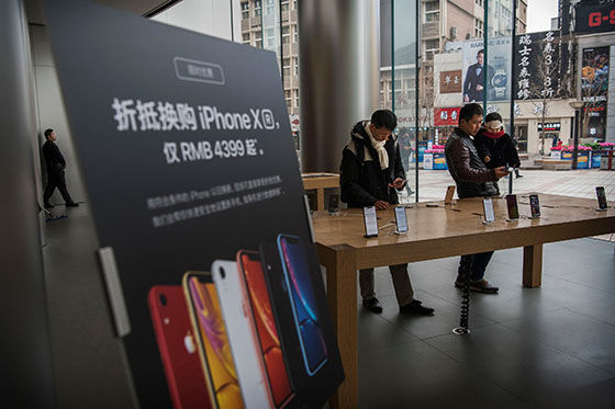 Apple China 26a4e