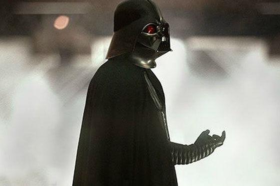 Darth Vader 0d926