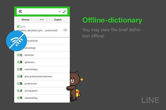 Download Aplikasi Kamus Bahasa Inggris Offline 042f2
